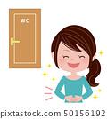 一個女人去洗手間,精神煥發 50156192