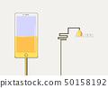 手機充電 50158192