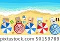 ชายหาด,ชายฝั่งทะเล,ชายฝั่ง 50159789