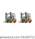 지게차를 운전하는 근로자 50160712
