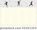 抱石的針框架背景 50161354