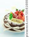聖誕蛋糕 50161600