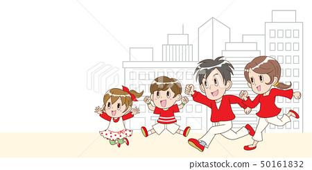 家庭跑跳精神都市風景 50161832
