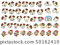 Emoji character of dog and chicken 50162410