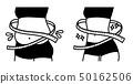 다이어트 - 허리 - 전에 - 애프터 - 블랙 50162506