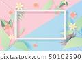 illustration of Floral and leaf rectangle frame 50162590