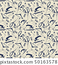Tailor shop seamless pattern with scissors, iron, pins 50163578