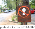 Do not go straight sign on wood board. 50164087
