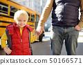 남학생, 소년, 어린이 50166571