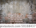 Empty Old Brick Wall Texture. Painted Distressed Wall Surface. Grungy Wide Brickwall. Grunge Red 50168437