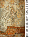 Empty Old Brick Wall Texture. Painted Distressed Wall Surface. Grungy Wide Brickwall. Grunge Red 50168440