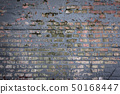 Empty Old Brick Wall Texture. Painted Distressed Wall Surface. Grungy Wide Brickwall. Grunge Red 50168447