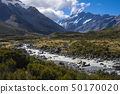 庫克山的絕佳景色 50170020