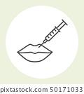 Lips botox injection icon - hyaluronic acid lips 50171033