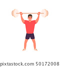 Cartoon muscular brutal man with barbell. Vector 50172008