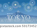 Welcome to TOKYO 50173452
