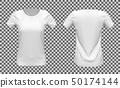 Mockup of white basic women t-shirt 50174144