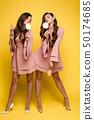 lollipop, twins, women 50174685