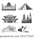 Travel silhouette landmarks with famous world monuments vector set 50177565