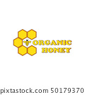 label for honey products 50179370