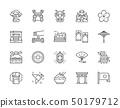 Set of Japanese Culture Line Icons. Bonsai Tree, Katana, Sushi, Kimono and more. 50179712