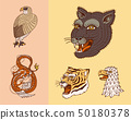 Wild vintage animals. Logo for t-shirt. Asian Tiger, Chinese Dragon, panther, fox, Falcon, Monkey 50180378