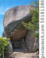 [Iwaya Mega Stone Iwaya Ara Shrine] Onomichi City, Hiroshima Prefecture Kudo City 50181386
