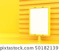 立體 透視 三維 50182139