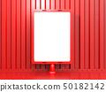 立體 透視 三維 50182142