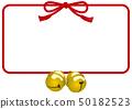 벡터 일러스트 디자인 ai eps 프레임 일본에도 행사 축제 방울 전통 끈 리얼 레드 50182523