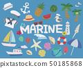 바다 세트 50185868