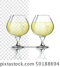 Realistic Glass With White Wine Riesling Vector 50188694