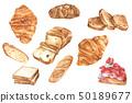 Watercolor bread set. 50189677