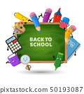 Back to school vector background. Education concept with school supplies 50193087
