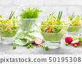 Fresh vegan vegetable salad with carrot, lettuce, 50195308