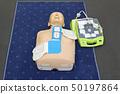 AED Mannequin 50197864