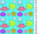 Children kids sea marine seamless pattern.  50201344