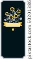 Elegant vector label for sunflower oil with doodle sunflowers. Black background 50201386