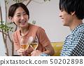 커플 와인 50202898