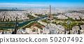 Paris aerial panoramic view, France 50207492