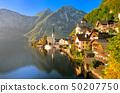 Hallstatt alpine village on a lake in Austria 50207750
