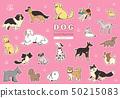 개 그림 세트 (흰색 경계선) 50215083