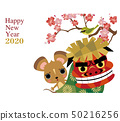 New Year's card with New Year 2020 rat and lion dance plum 50216256