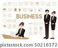 企業形象 50216372