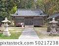 [Iwakojima Kashiwajima Shrine] Iwakojima, Mukojima-cho, Onomichi City, Hiroshima Prefecture 50217238