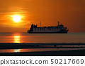 The ferry sailing at sea episode sunset 50217669