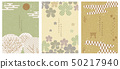 Japanese template vector. Earth tone color theme  50217940