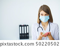 Clinic. Portrait of young doctor standing in medical office 50220502