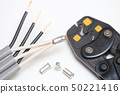 Wire connection Electrician 50221416