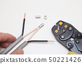 Wire connection Electrician 50221426